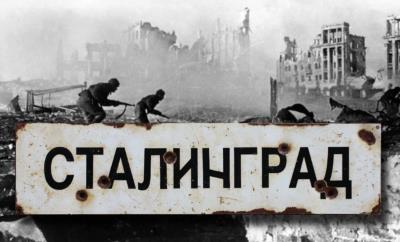 Stalingrad road sign - World War two repro road sign