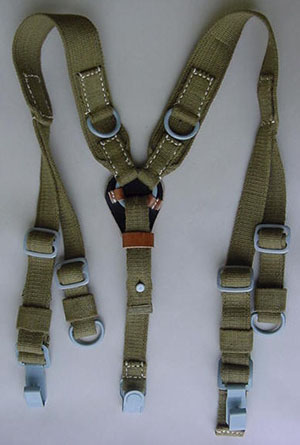 DAK canvas Y strap - WW2 German field equipment