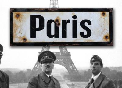 Paris road sign - World War two repro road sign